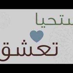 أنشودة رائعة عن الإسلام .. sweet song about Islam