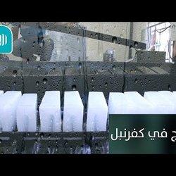 ايدتينج ومونتاج .. فيديو  من سوريا..