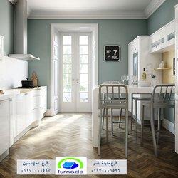 مطابخ خشب ، عروض مطابخ صغيرة وكبيرة     01270001596