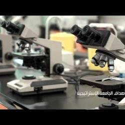 Documentary Films like king khaled film