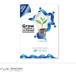 Intel Youth Enterprise Campaign