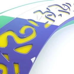 Logo Identity of KFSH&RC