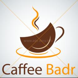شعار جاهز لمحل بيع القهوة