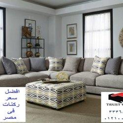 شركة ركنات /  افضل سعر ركنات  01210044703