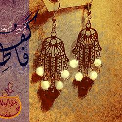 "Kaf Fatima ""كف فاطمة"""