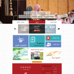 Websites design