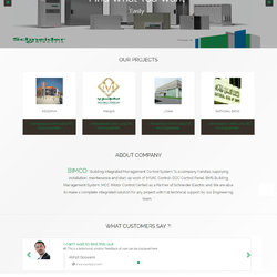 موقع شركة بيمكو