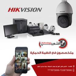 تصميم اعلانات لمحل لبيع كاميرات مراقبة
