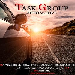 Task Group  AUTOMOTIVE