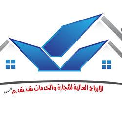 شعار شركة اثاث