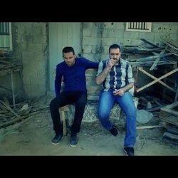 فيلم  قصير  حلم على ناصية الموت   تصوير ومونتاج واخراج