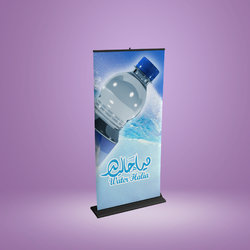 إقتراح تصميم هوية وشعار مياة حالية logo water halih