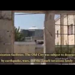 حماية الاماكن الاثرية /فلسطين