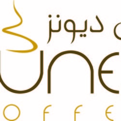 Dunes Coffee Branding