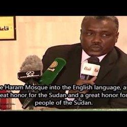ترجمة محاضرة عن اللغة العربية