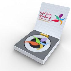 Medal for Amman Marathon