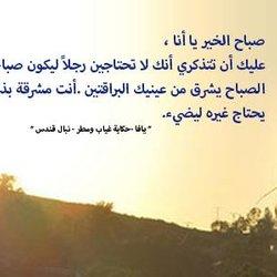 Cover Photo 4 facebook