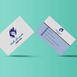 بطاقة اعمال business card