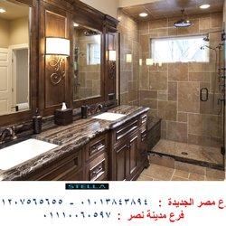 خزائن حمامات/ وحدة الحمام  تبدا  من 2250 جنيه   01207565655