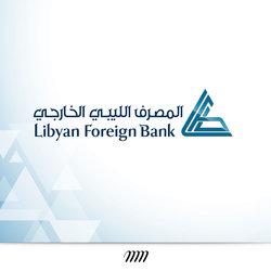 Libyan Foreign Bank (Rebranding)