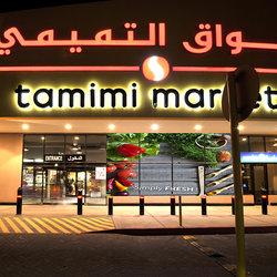 TAMIMI HAYPER MARKET