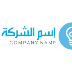 شعار على شكل فكرة لامعة باللون الأزرق