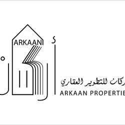 شعار لشركة اركان للتطوير العقاري