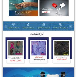 Al Takhsees Medical Group