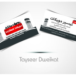 Vist Card