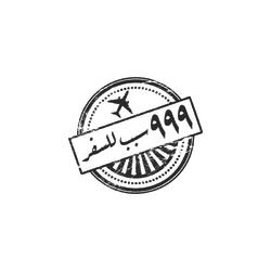 logos i create Vol.1