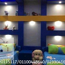 غرف نوم مودرن / غرف نوم حديثة / تصاميم حديثة ل غرف النوم / شركة عقارى