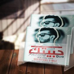 غلاف ألبوم غنائي  - Neo Smile
