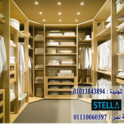 غرف نوم دريسنج/ عروض وخصومات حتى 20 ابريل   01013843894