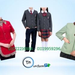 مصنع توريد يونيفورم وملابس مهنيه  01119959296