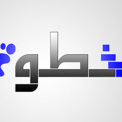khatwa logo