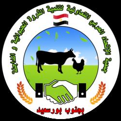 جمعية الاتحاد العربي