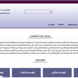 http://ali-elhaggar.com/noon/