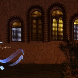 Arabic Light Calligraphy