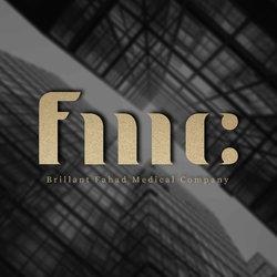 شعار لشركة برلنت فهد الطبية