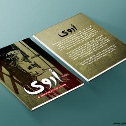 3 - cover book