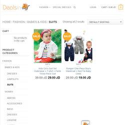 موقع لمتجر إلكتروني