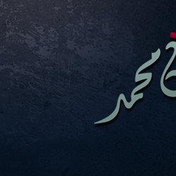 خط عربي ، اسم حنان