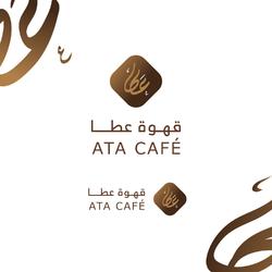 قهوة عطا   ATA CAFÉ