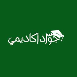 شعار موقع تعليمي