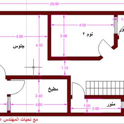 مخطط سكني