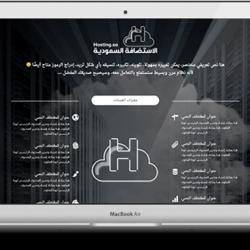 MeccaIT- الاستضافة السعودية