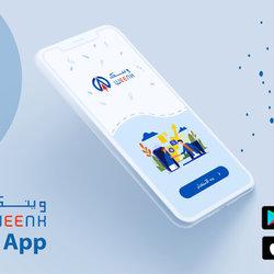 UX/UI App Design   WEENK
