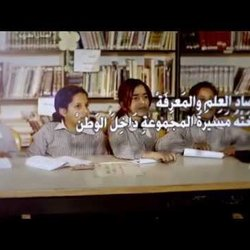 فيلم يحكي عن انجازات  مجموعة الاتصالات الفلسطينية