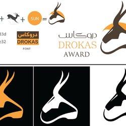 شعار لجائزة دروكاس