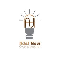 Adel Nour_Logo